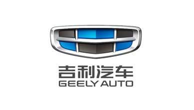杭州湾吉利汽车