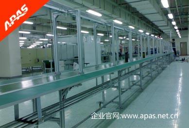 ESD-08车间生产线工作台